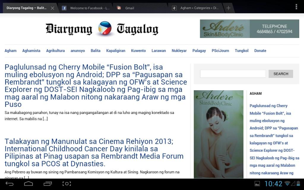 diaryongtagalog.com old wall