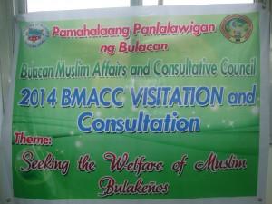 BMACC bumisita sa masjid at seminteryo ng muslim sa Norzagaray