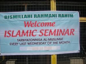 Consultation at Visitation sa mga Muslim kasama ng Islamic seminar ginanap sa Sta Maria, Bulacan