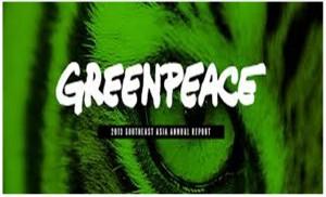 Media Workshop ukols sa Ecological Agriculture pinangunahan ng Greenpeace; Science Legislative Foum ukol sa tubig ginawa ng NAST sa kongreso at Science Informatin Forum ukol sa bigas, presyo at importasyon isinagawa ng NAST