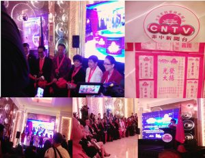 """66th Annual Convention ng PhilAAST; Health benefits of """"Sapal"""" PhilAAST 2017 basic research awardee and CNTV: The rise of a Taipan in Prime Time Free TV"""