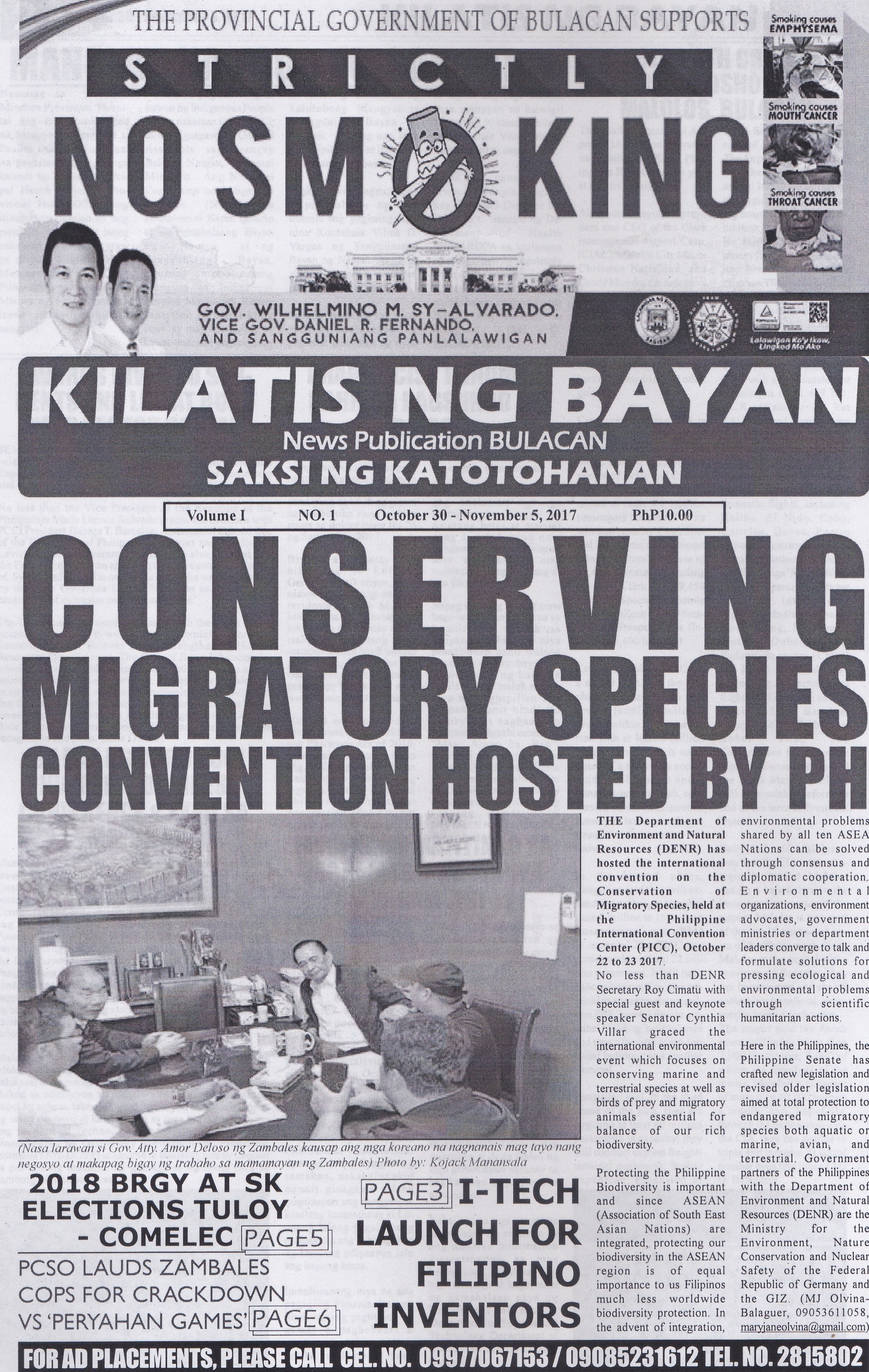 KILATIS ng bayan news publication first issue 103011052017