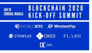 Blockchain 2020 Kick Off Summit