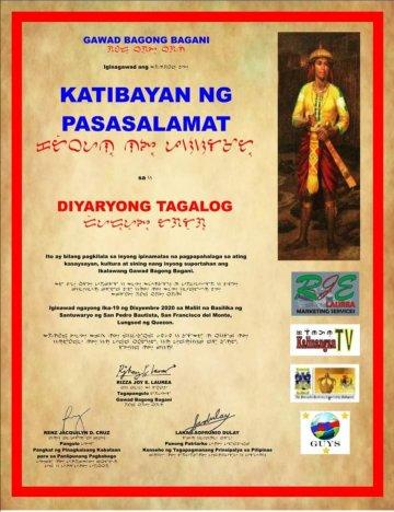 Diaryong Tagalog