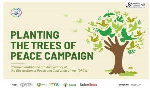 Online Conference Ginanap Upang Gunitain ang DPCW